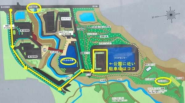 かもきみの湯ゴロゴロ広場 地図