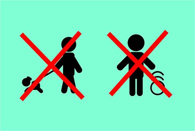 ボール遊び 犬の散歩 禁止          犬の散歩 禁止