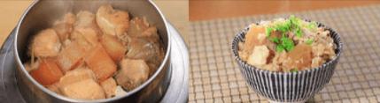 相葉マナブ『ブリ大根釜飯』レシピ☆炊飯器でもOK!釜飯レシピ・作り方