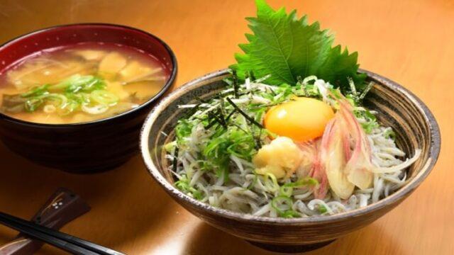まる得マガジン『アボカドのネギしらす丼』レシピ作り方・材料分量 緑川鮎香