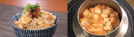 相葉マナブ 油揚げ 炊き込みご飯