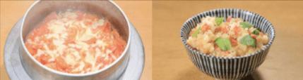 相葉マナブ『マルゲリータ釜飯』レシピ