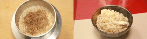 相葉マナブ『南海チキン 炊き込みご飯』レシピ☆炊飯器でもOK!釜飯レシピ・作り方5/2下野紘