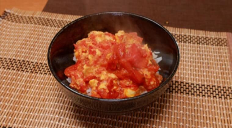相葉マナブ『トマ卵丼(トマト+卵+丼ぶり)』レシピ作り方・材料分量