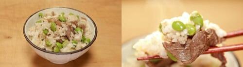 相葉マナブ『枝豆と牛肉の甘辛混ぜご飯』レシピ