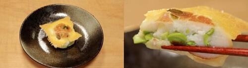 相葉マナブ 枝豆はんぺんチーズ焼き