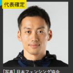 東京オリンピック イケメン ランキング 島村智博