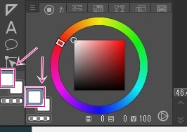 カラーサークルパレットの現在使っている色