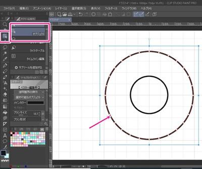 ベクターレイヤーの色変更・拡大縮小・線画の太さを変える