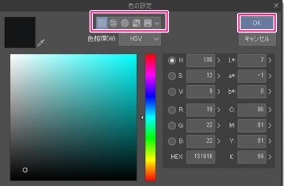 ベクターレイヤー 線画 色変更 方法