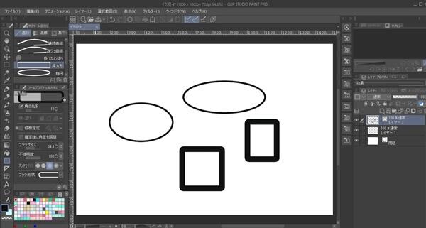 長方形 楕円 描画