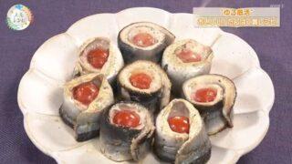 人生レシピ『サンマのハーブトマトロール』レシピ作り方|タンパク質レシピ ゆる筋活
