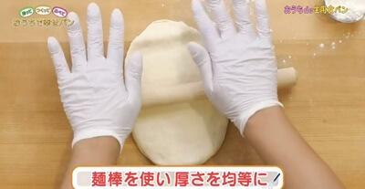 趣味どきっ!『本格派生用食パン』レシピ 作り方 材料分量 麺棒で伸ばす