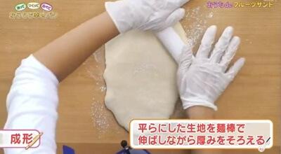 幸せ食パン 作り方