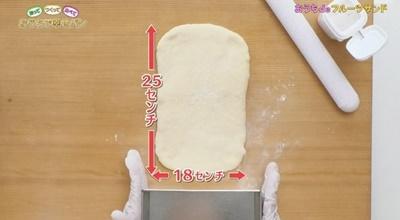幸せ食パン 塩こうじ食パン 伸ばす大きさ