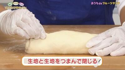 幸せ食パン