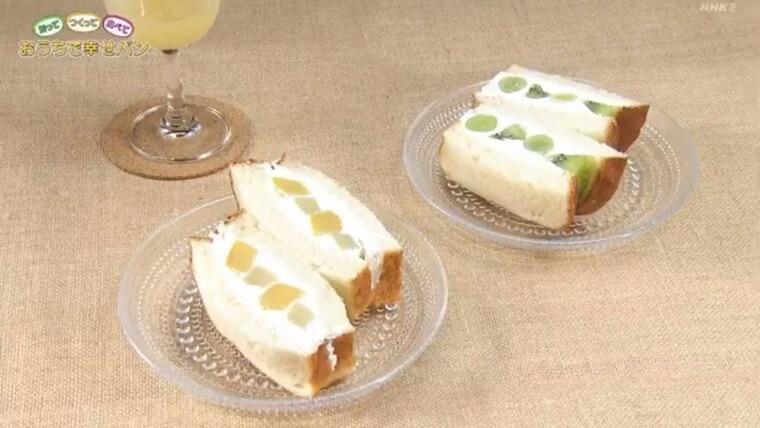 趣味どきっ!お家で幸せパン『塩こうじのミニ食パン』レシピ|吉永麻衣子